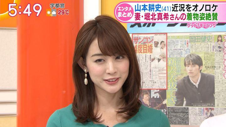 2018年08月20日新井恵理那の画像14枚目