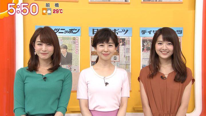 2018年08月20日新井恵理那の画像15枚目