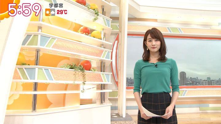 2018年08月20日新井恵理那の画像16枚目