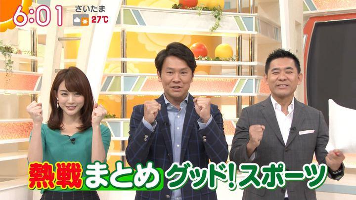 2018年08月20日新井恵理那の画像19枚目