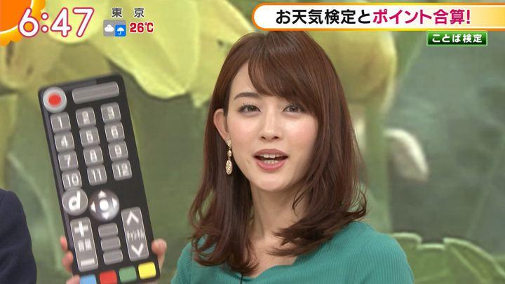 2018年08月20日新井恵理那の画像22枚目