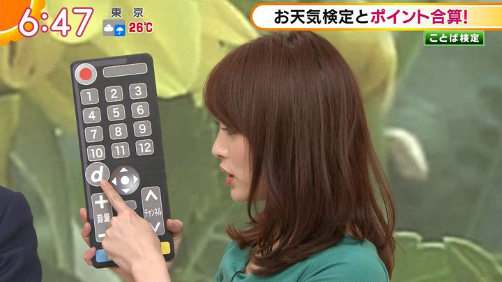 2018年08月20日新井恵理那の画像23枚目