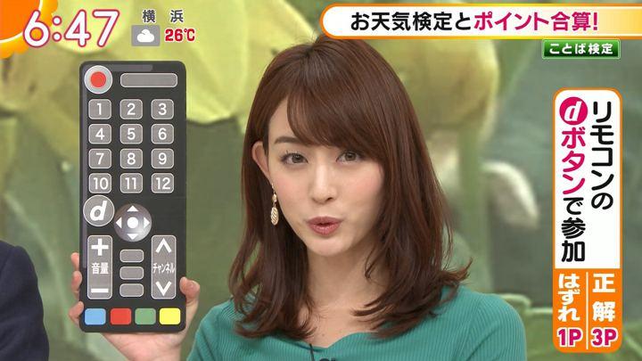 2018年08月20日新井恵理那の画像24枚目