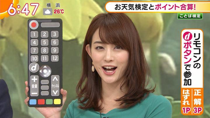 2018年08月20日新井恵理那の画像25枚目