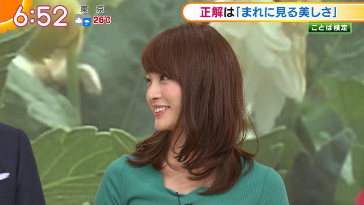 2018年08月20日新井恵理那の画像27枚目