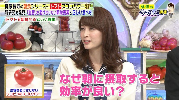 2018年08月21日新井恵理那の画像36枚目