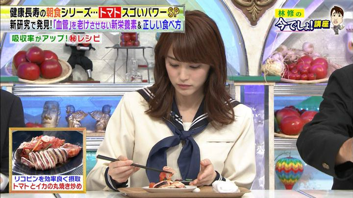 2018年08月21日新井恵理那の画像39枚目