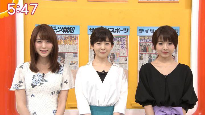 2018年08月22日新井恵理那の画像07枚目