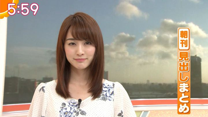 2018年08月22日新井恵理那の画像11枚目