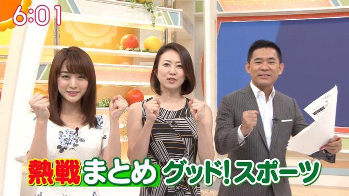 2018年08月22日新井恵理那の画像13枚目
