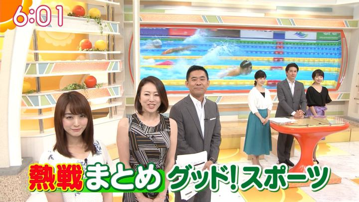 2018年08月22日新井恵理那の画像14枚目