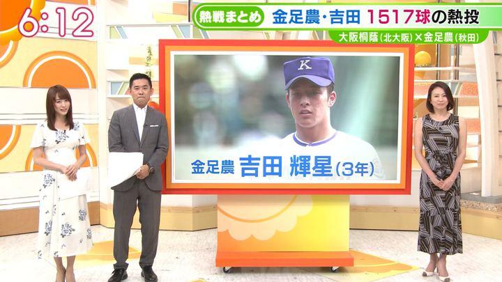 2018年08月22日新井恵理那の画像15枚目