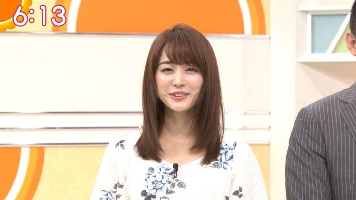 2018年08月22日新井恵理那の画像16枚目