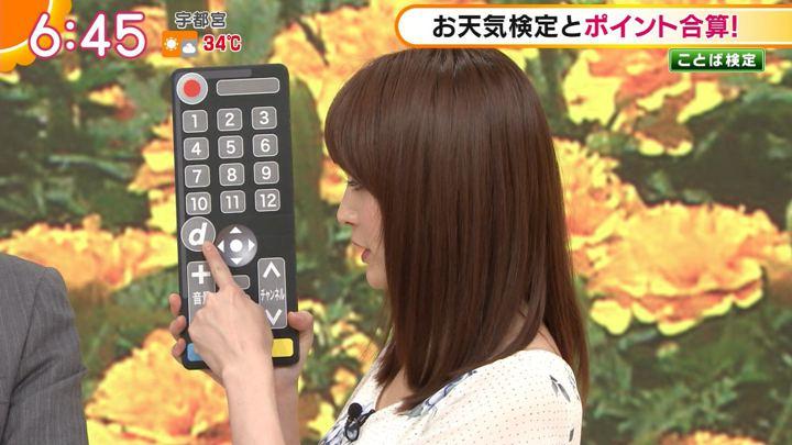 2018年08月22日新井恵理那の画像23枚目