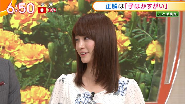 2018年08月22日新井恵理那の画像25枚目