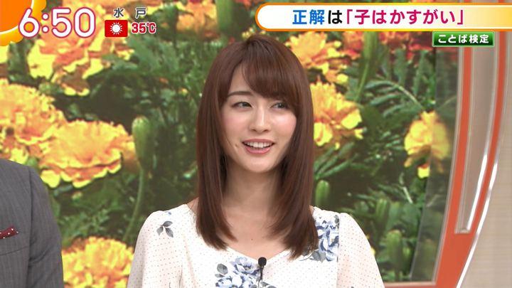2018年08月22日新井恵理那の画像26枚目