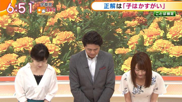 2018年08月22日新井恵理那の画像27枚目