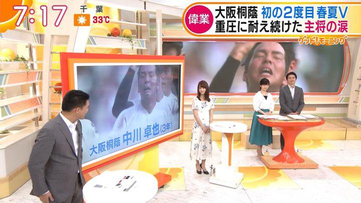 2018年08月22日新井恵理那の画像28枚目