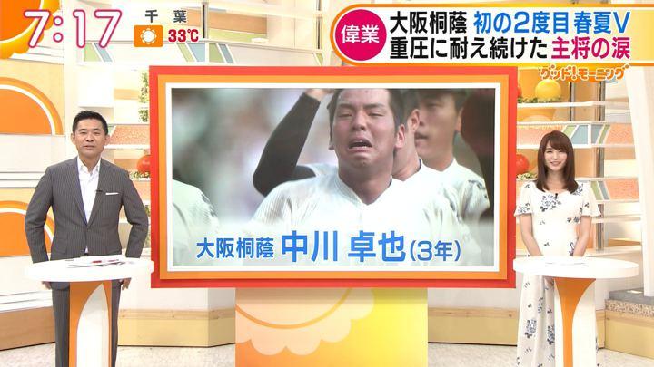 2018年08月22日新井恵理那の画像29枚目