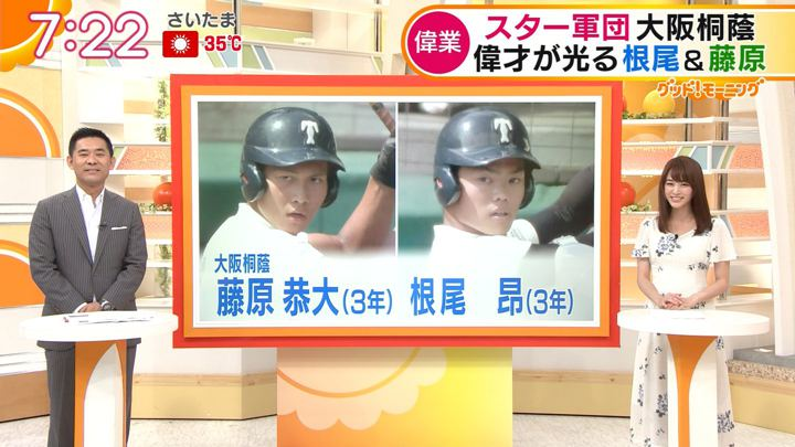2018年08月22日新井恵理那の画像31枚目