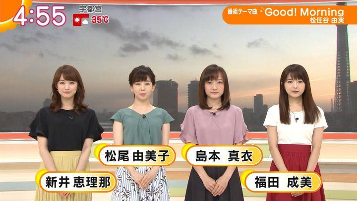 2018年08月23日新井恵理那の画像01枚目