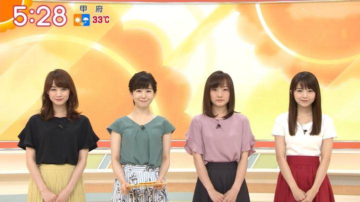 2018年08月23日新井恵理那の画像07枚目