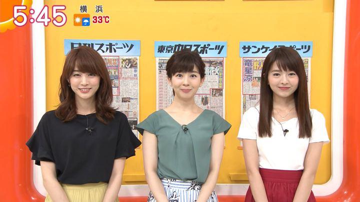 2018年08月23日新井恵理那の画像08枚目