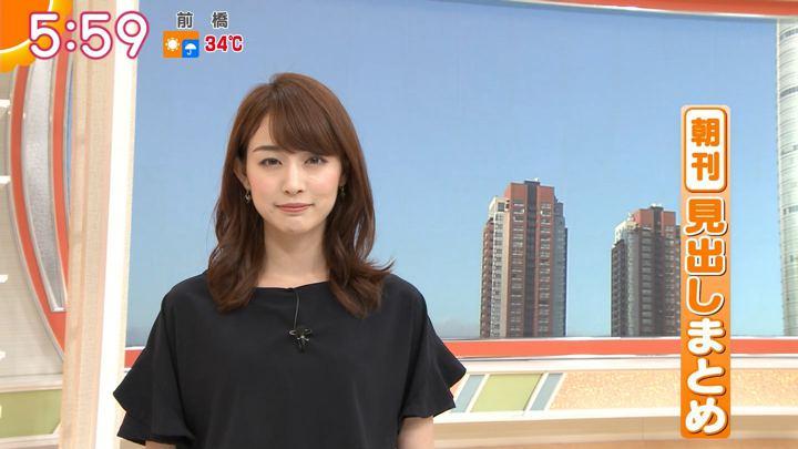 2018年08月23日新井恵理那の画像15枚目