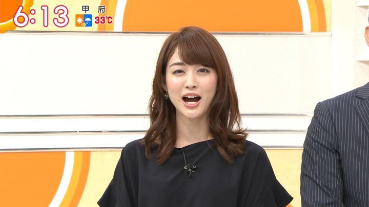 2018年08月23日新井恵理那の画像19枚目