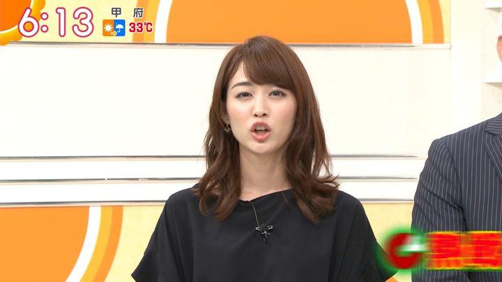 2018年08月23日新井恵理那の画像20枚目