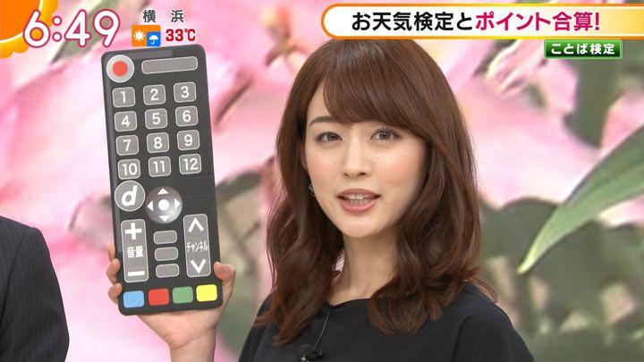 2018年08月23日新井恵理那の画像24枚目