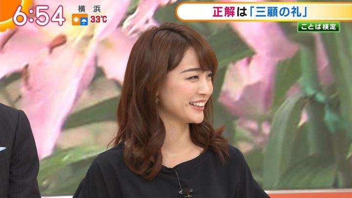 2018年08月23日新井恵理那の画像27枚目
