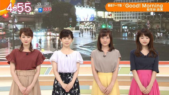 2018年08月24日新井恵理那の画像01枚目