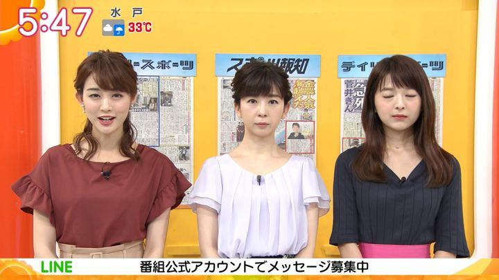 2018年08月24日新井恵理那の画像08枚目