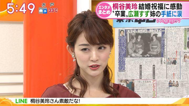 2018年08月24日新井恵理那の画像09枚目