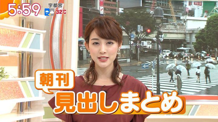 2018年08月24日新井恵理那の画像12枚目