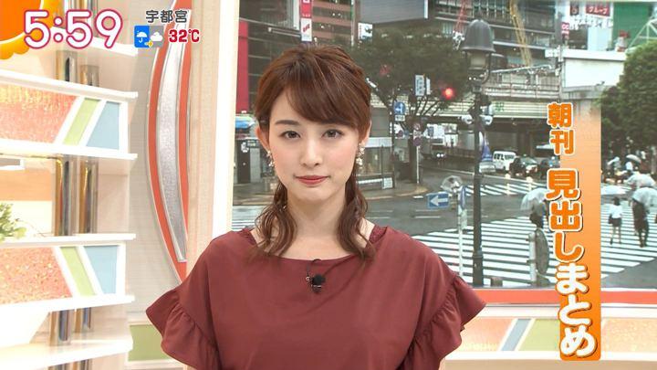 2018年08月24日新井恵理那の画像13枚目