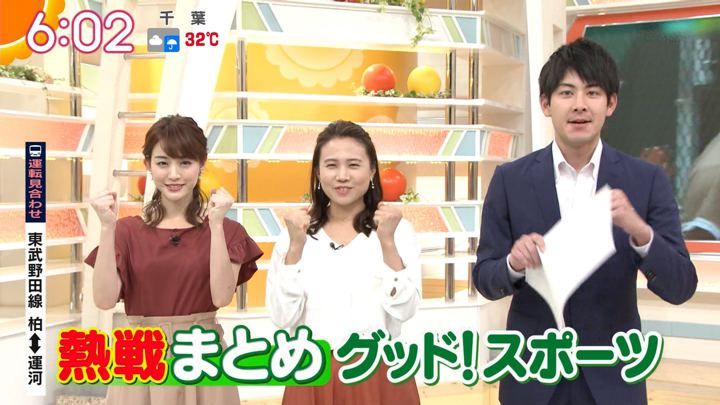 2018年08月24日新井恵理那の画像14枚目