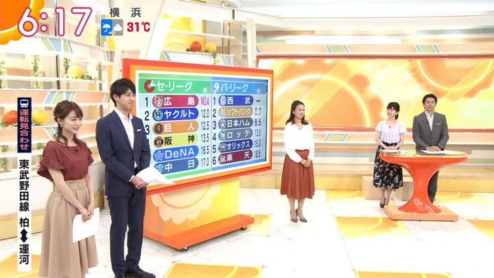 2018年08月24日新井恵理那の画像16枚目