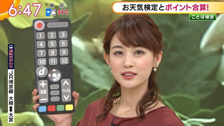 2018年08月24日新井恵理那の画像17枚目
