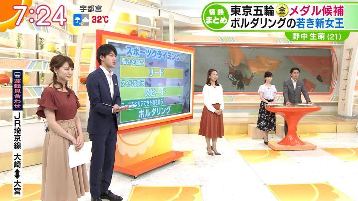 2018年08月24日新井恵理那の画像22枚目