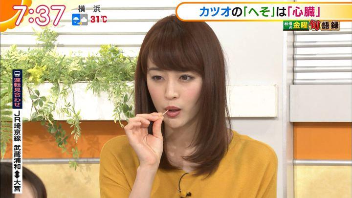 2018年08月24日新井恵理那の画像29枚目