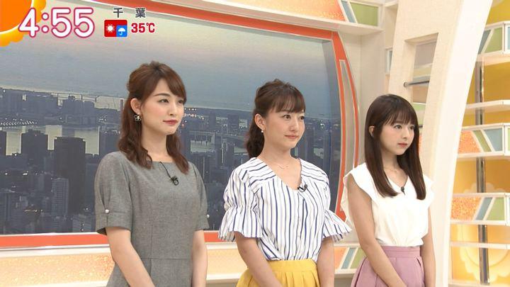 2018年08月27日新井恵理那の画像01枚目