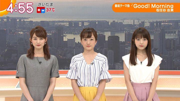 2018年08月27日新井恵理那の画像02枚目