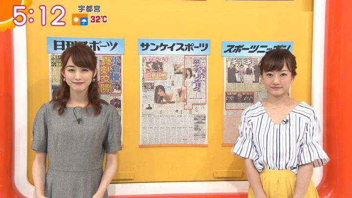 2018年08月27日新井恵理那の画像04枚目