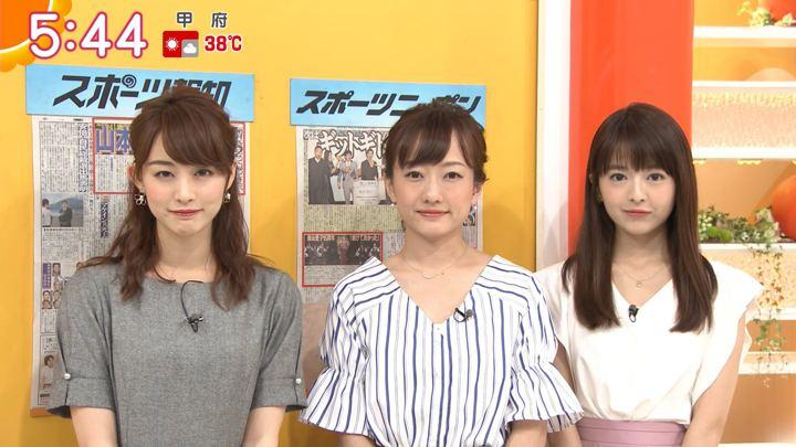 2018年08月27日新井恵理那の画像08枚目