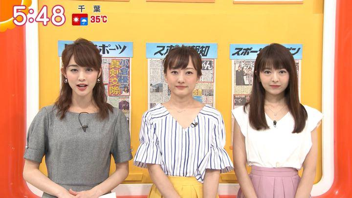 2018年08月27日新井恵理那の画像09枚目