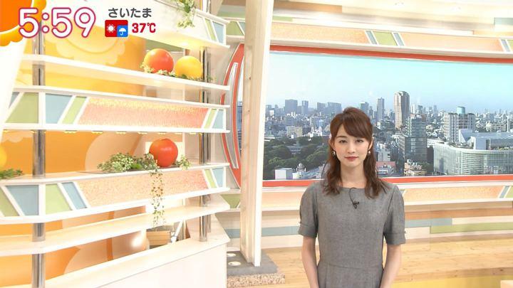 2018年08月27日新井恵理那の画像10枚目