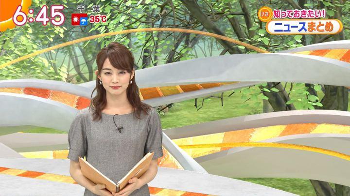 2018年08月27日新井恵理那の画像16枚目