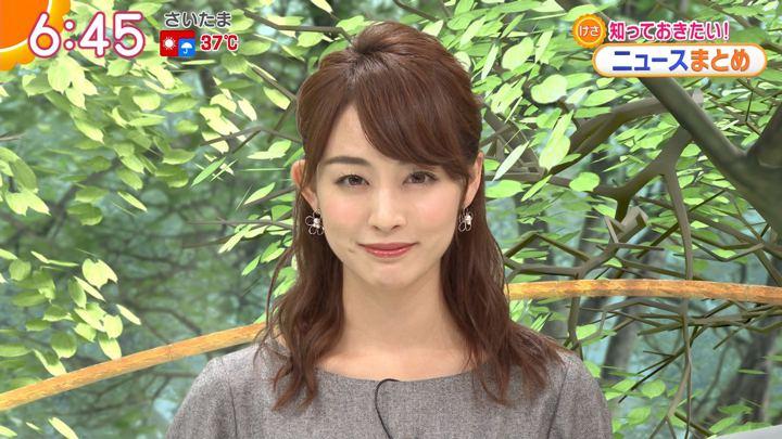 2018年08月27日新井恵理那の画像17枚目